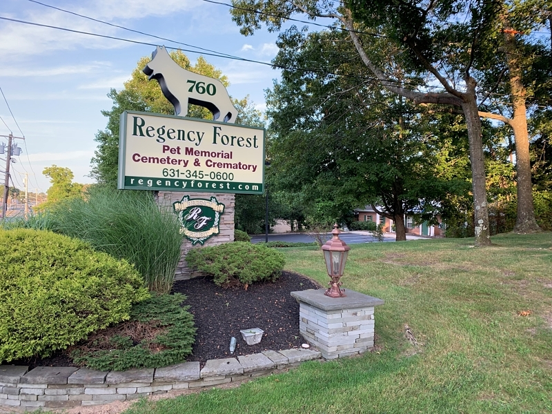 Regency Forest Cem_10133_Entrance 1